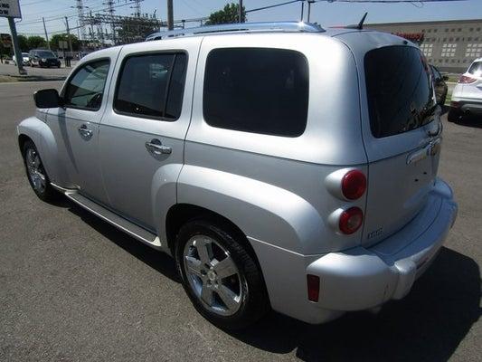 2009 Chevrolet Hhr Lt Chevrolet Dealer In Van Wert Oh Used